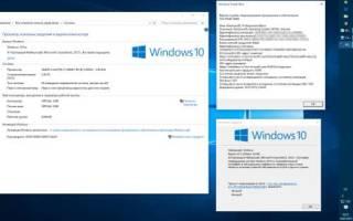 Операционная система Windows 10 отзывы