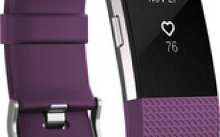 Отзыв о Fitbit Charge 2