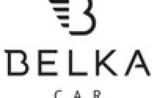 BelkaCar Московский каршеринг отзывы