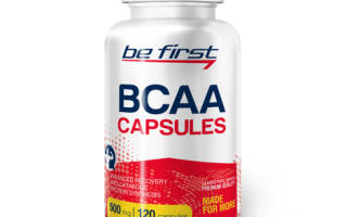 Отзыв о Be First BCAA Capsules 120 капсул
