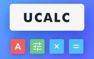Конструктор калькуляторов uCalc отзывы