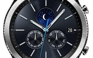 Samsung Gear S3 Classic отзывы
