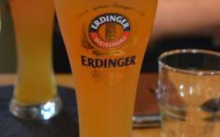 Отзыв о Пиво Erdinger