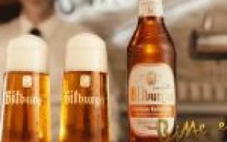 Отзыв о Bitburger Premium Beer