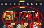 Отзыв о Brandsbox.ru интернет