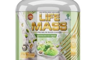 Гейнер Life Mass отзывы