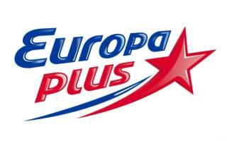 Отзыв о Радио Европа Плюс