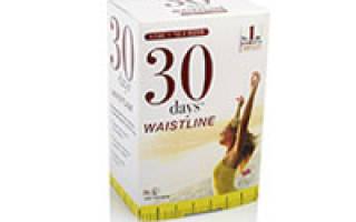 Отзыв о 30 Дней (препарат для похудения)
