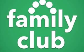 Отзыв о Family club на Таганке