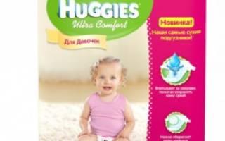 Huggies Ultra Comfort Girl 4 / 66 pcs отзывы