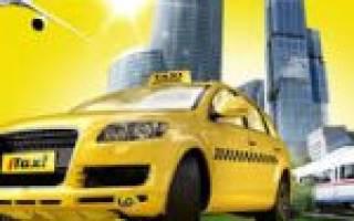 Отзыв о Hellenic Taxi