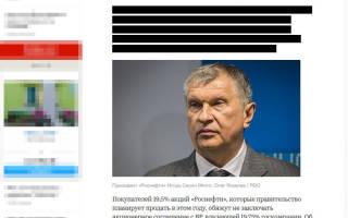 Отзыв о Сечин Игорь Иванович