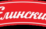 Компания ова (Тушенка Русский Изыскъ) отзывы