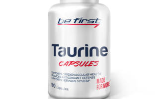 Be first Taurine capsules 90 капсул отзывы