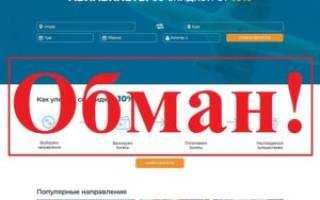 Отзыв о aliviakids.ru