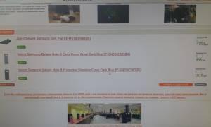myposylka.ru отзывы