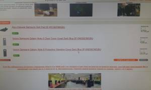 Отзыв о goprohelpers.ru