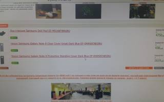 Отзыв о tophones.ru