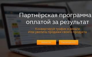 Отзыв о Adwad.ru