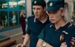 Туристическая полиция с Настей Ивлеевой отзывы
