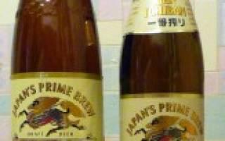Отзыв о Пиво Kirin Ichiban
