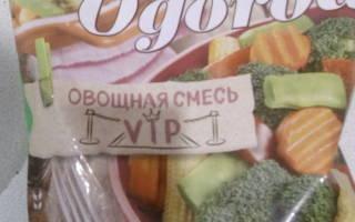 Podravka замороженные овощи отзывы