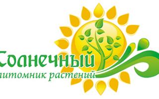 Питомник растений солнечный solar34.ru отзывы