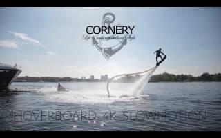 Отзыв о CORNERY Showroom