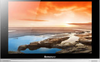 Отзыв о Планшет Lenovo Yoga Tablet 10