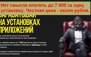 Отзыв о mobicargo.ru мобильное приложение