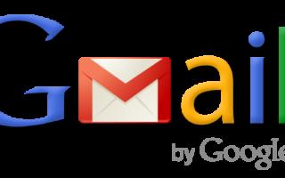 gmail.com почта отзывы