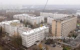Роддом №1 Москва отзывы