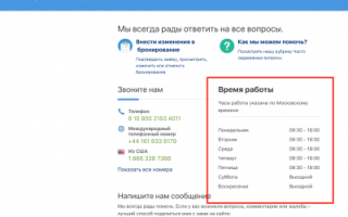 creteroyal.ru аренда авто отзывы