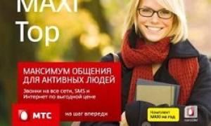 Отзыв о МТС MAXI Top