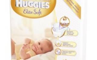 Huggies Elite Soft 2 / 88 pcs отзывы