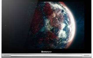 Отзыв о Lenovo Yoga