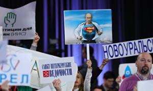 Отзыв о Прямая линия с Президентом Владимиром Путиным