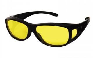 Отзыв об Умные очки «Антиблик» 3 в 1