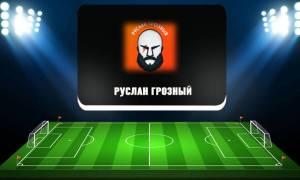 Руслан Мейхер отзывы