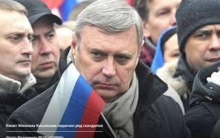 Михаил Касьянов отзывы