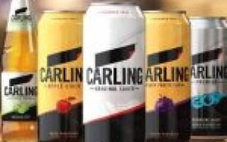 Отзыв о Пиво Carling
