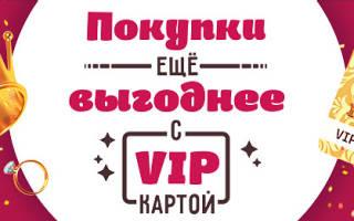 Праздничное агентство «33 удовольствия» отзывы