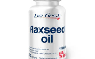 Be First Flaxseed Oil 90 таблеток отзывы