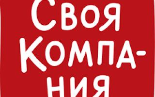 Отзыв о Компания «Мастер Потолков»