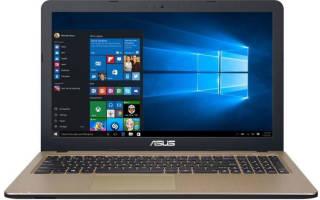 Отзыв о Ноутбук ASUS x540L