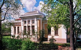 Отзыв о Картинная галерея имени М. В. Нестерова