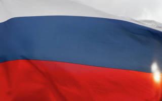 Отзыв о День России