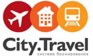 Отзыв о City.Travel