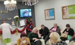 Отзыв о Центр красоты и здоровья Бэлла, Пермь