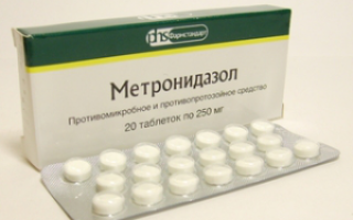 Отзыв о Метронидазол
